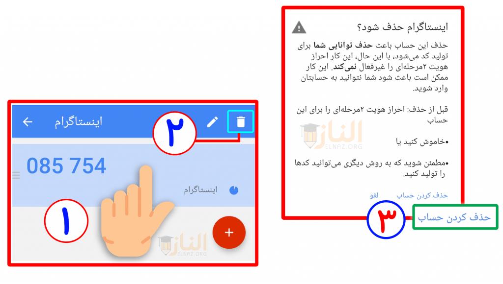 تایید پیج اینستاگرام