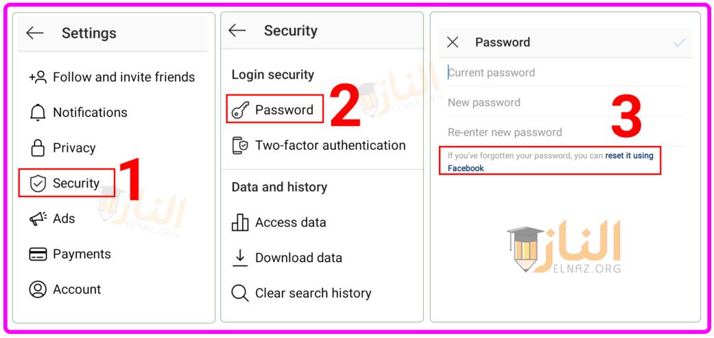آموزش تغییر رمز عبور اینستاگرام