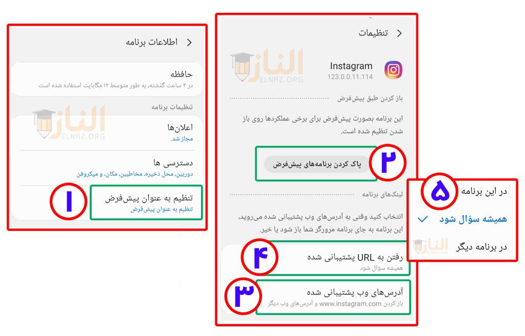 تایید ایمیل در اینستاگرام